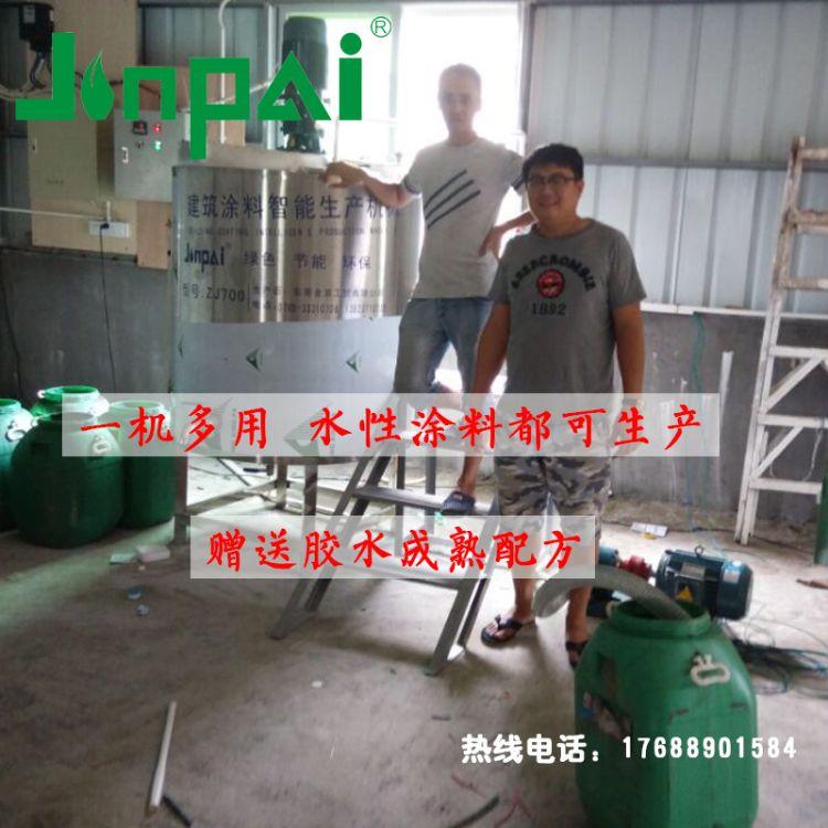 纸管胶厂家出厂免费送配方pva反应釜全不锈钢设备夹套节能环保机