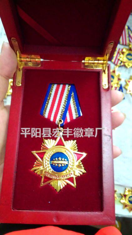 抗日纪念勋章  胜利奖章套装