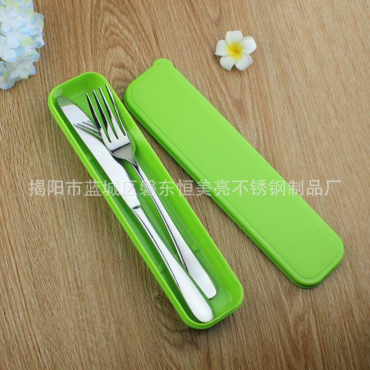 【牛排赠品】不锈钢餐具 刀叉两件套礼盒装 便携式餐具 现货批发