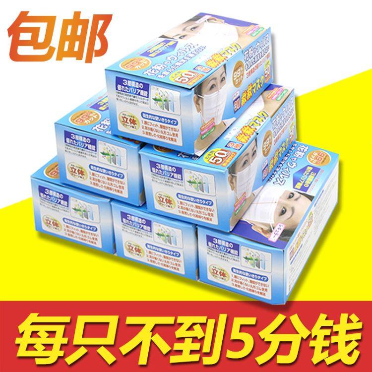 批发日本包装劳保一次三层无纺布口罩黑色防尘50只盒装2000只