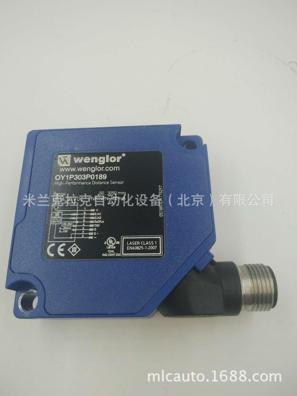wenglor 威格勒 OY1P303P0189 激光测距传感器