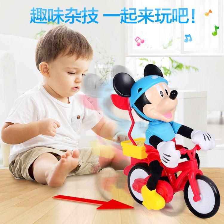 宏星米奇米妮儿童玩具米奇妙妙屋骑行电动智趣特技自行车男孩带音