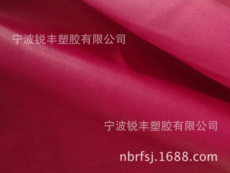 厂家现货供应黑色 红色 黄色十字纹皮革、箱包革