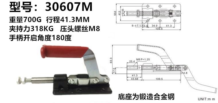 厂家直销 快速夹具 推拉式 30607 五金工具 木工定位夹紧器 GH CH