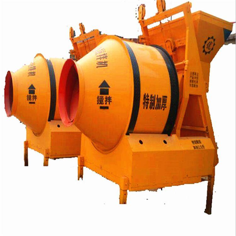 工程建筑机械 全爬式水泥滚筒搅拌机 jzc500混凝土搅拌机