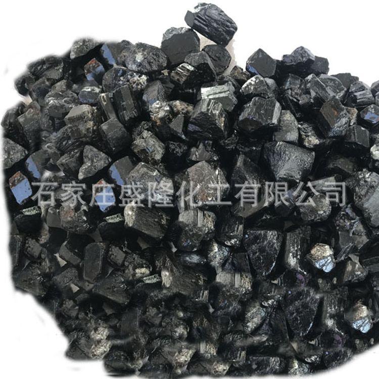 优质电气石颗粒价格 厂家供应 新疆黑色电气石 厂家直销