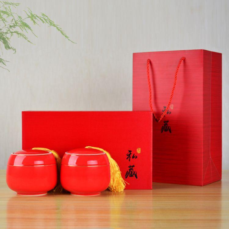 忠艺信 厂家直销 定制款 陶瓷茶叶罐密封罐礼盒套装 中秋礼品定制