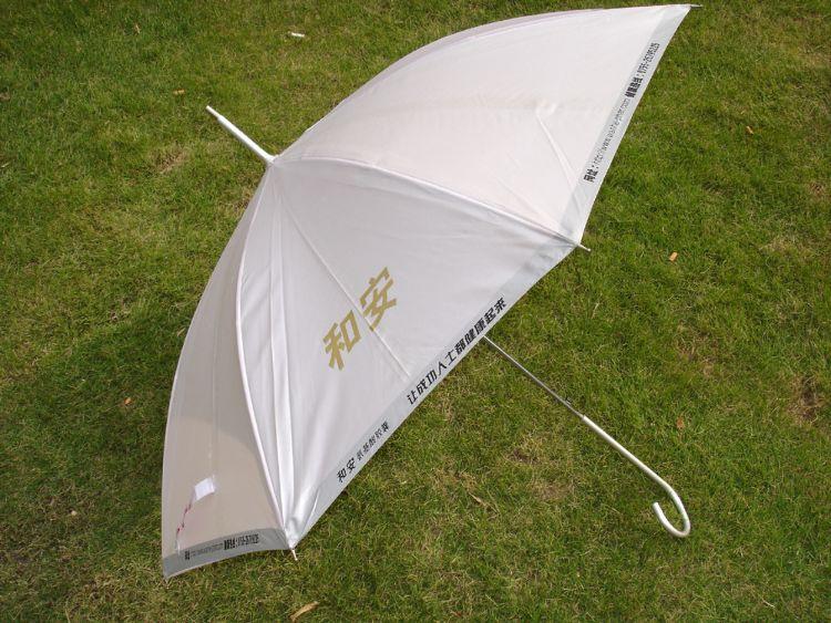 深圳厂家供应防紫外线防风太阳伞折叠伞直杆伞广告伞批发品质保证