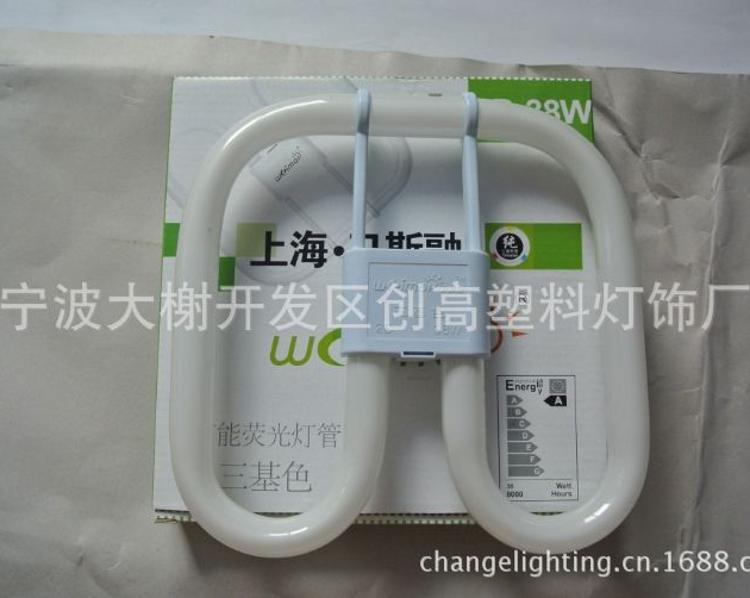 2D 55W 4针  蝶形荧光灯管 三基色 吸顶灯专用
