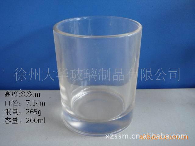 徐州大华玻璃制品有限公司供应200ML压制玻璃杯 量大价优