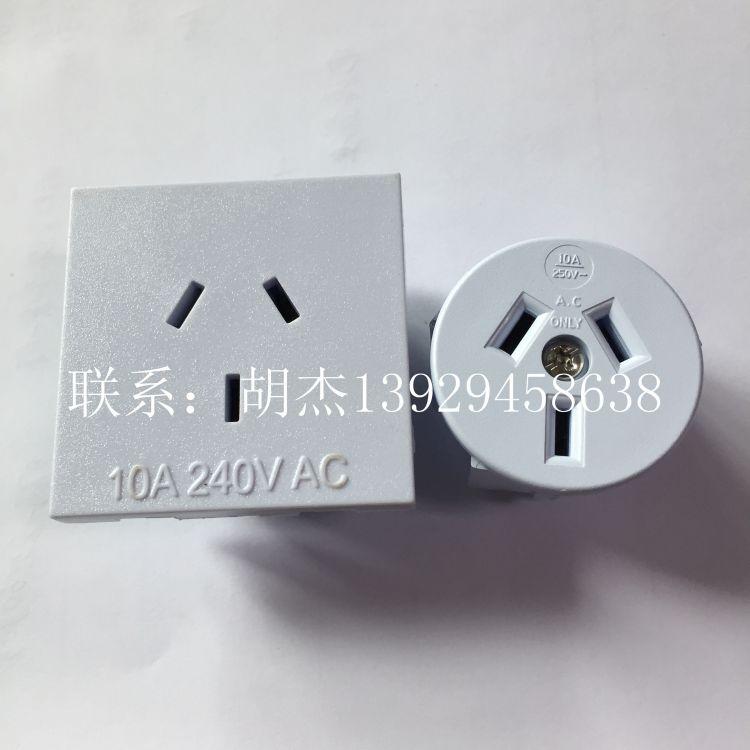 澳式插座RA-02 国标三插  SAA认证插座