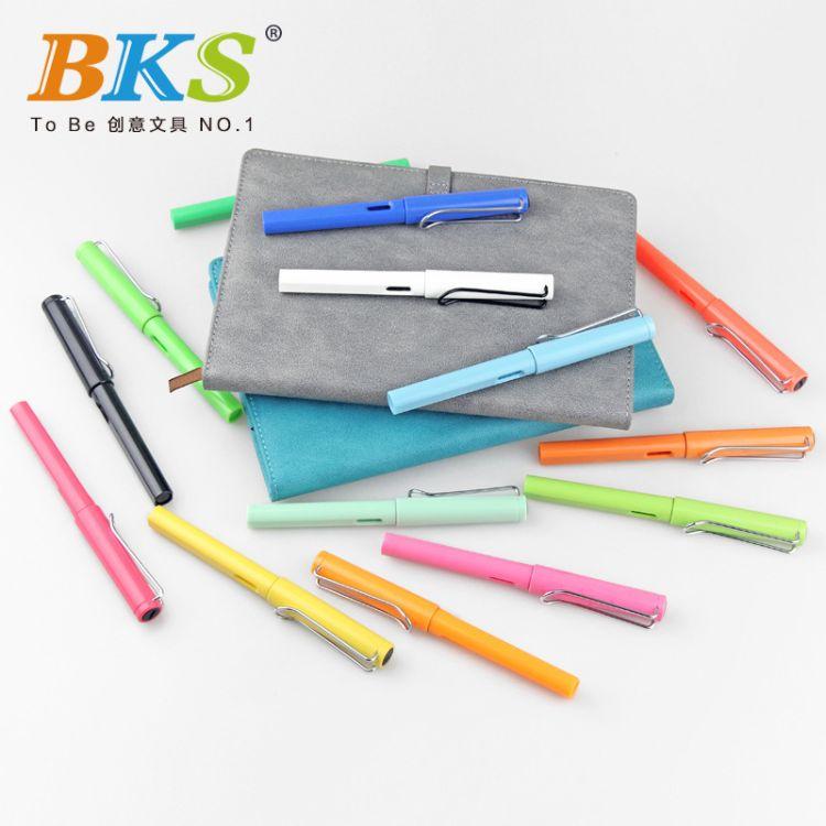 厂家直销学生多彩正姿钢笔商务广告笔书法练字定制刻字套装批发