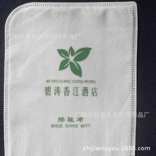 宾馆酒店客房一次性用品一次性擦鞋布生产批发 水刺布材质