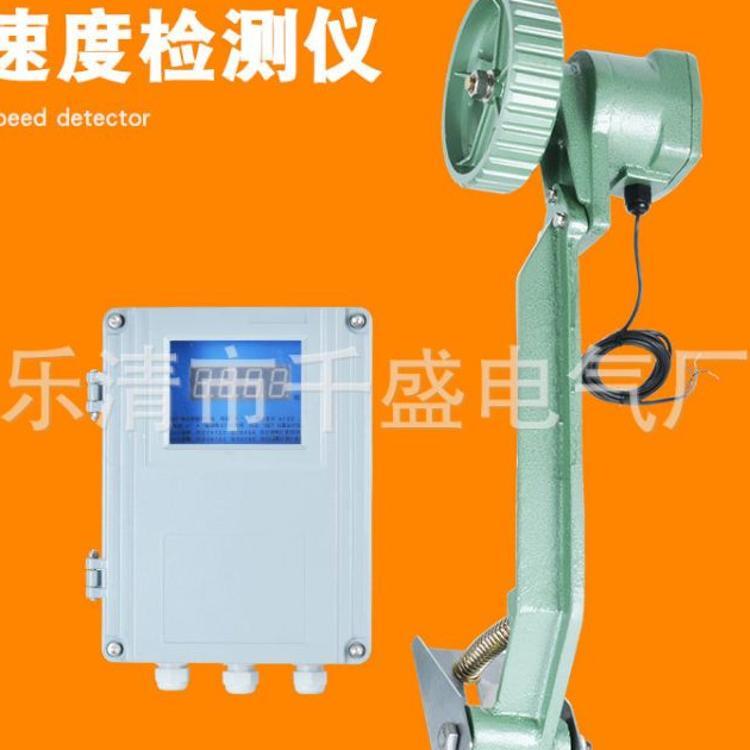 上海稳谷 厂家直销 接触式速度检测仪DH-SJ带控制箱传感器速度检测仪接触式