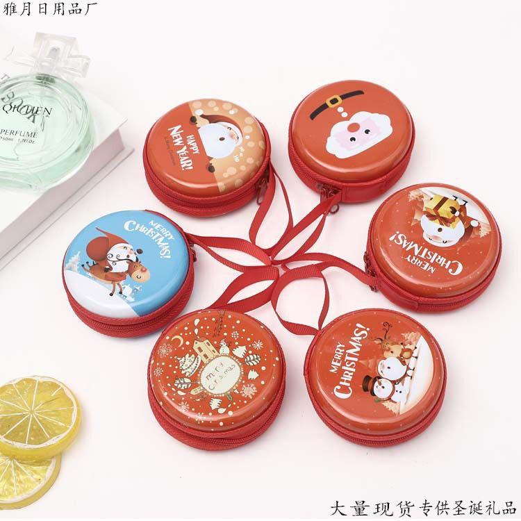 韩国圣诞马口铁零钱包 创意硬币耳机包 活动赠品促销礼品零钱包