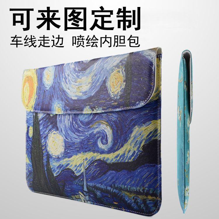 苹果Air笔记本13寸通用电脑包Macbook内胆包mac13.3pro保护套定制