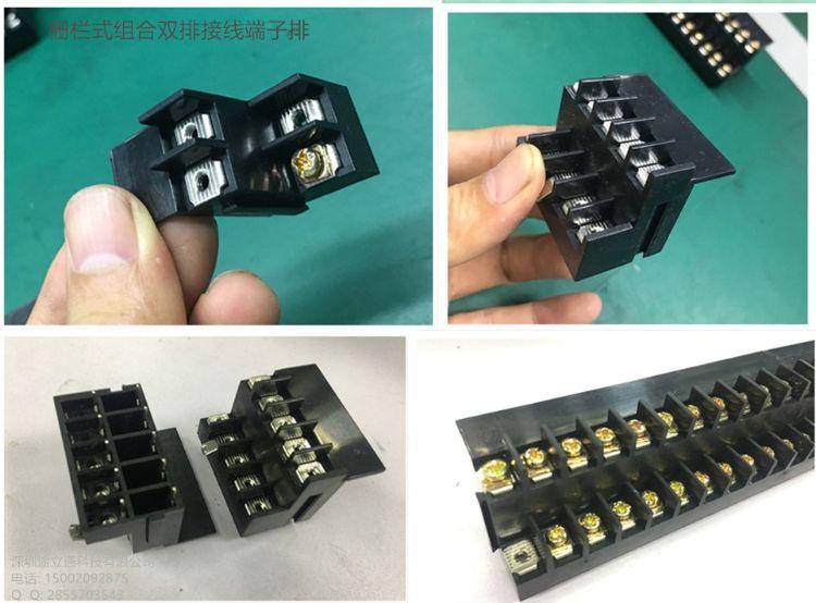 TB高品质组合双排大电流接线端子排,栅栏式电源接线端子