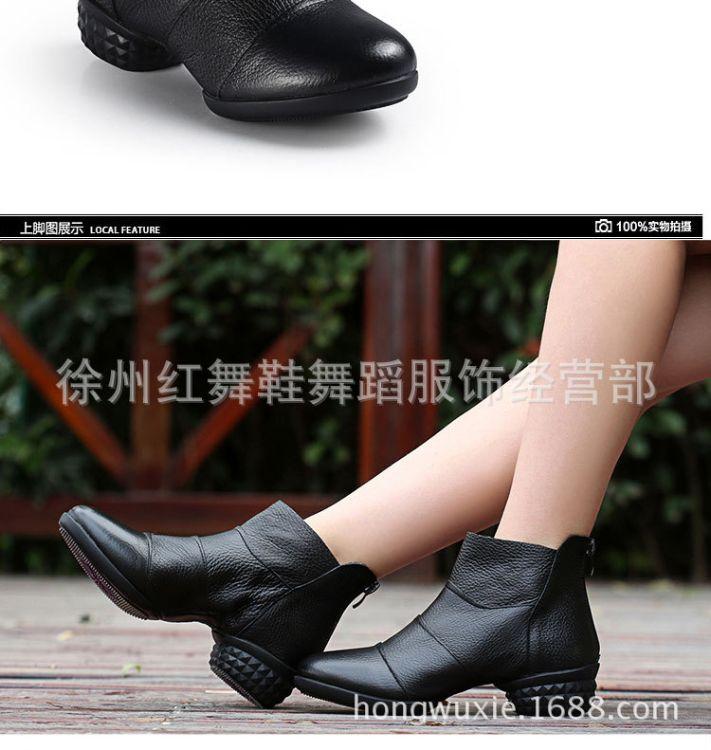 俏迷尔新款广场舞鞋女式软底真皮跳舞鞋秋冬季成人曾高水兵舞蹈鞋