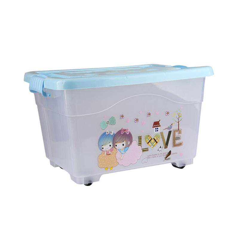 塑料收纳箱 家居储物箱 大号整理箱 带滑轮有盖加厚 淘宝箱600箱