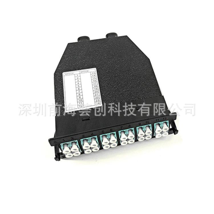 【荟创】24芯多模MPO Cassette配线盒MPO-LC跳线 24芯MTP配线盒