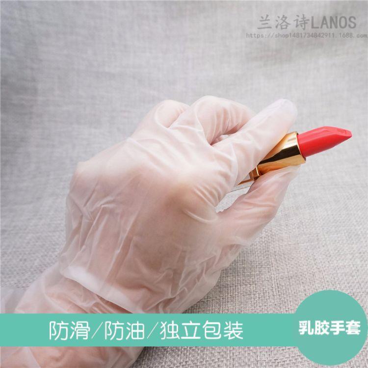 制作口红材料diy唇膏口红工具一次性乳胶手套 防水防滑防油耐酸