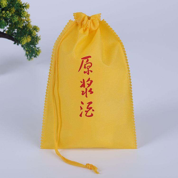 昆明宣传袋定做-优质束口广告抽绳袋 防尘鞋袋礼品袋定制 可加印logo