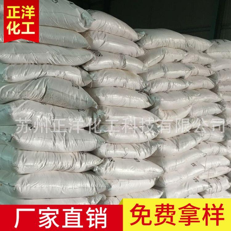 批发工业氯化钾 优级纯高纯氯化钾 优质氯化钾99% 分析纯氯化钾