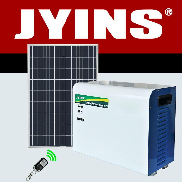 厂家直销JYSY-085A 150W豪华型离网交流太阳能光伏发电系统
