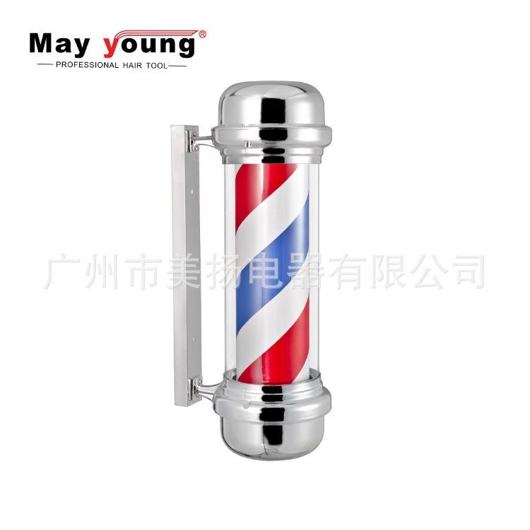 发廊标志灯 挂墙式理发转灯M313 Barber Pole 灯箱 美扬电器 灯柱