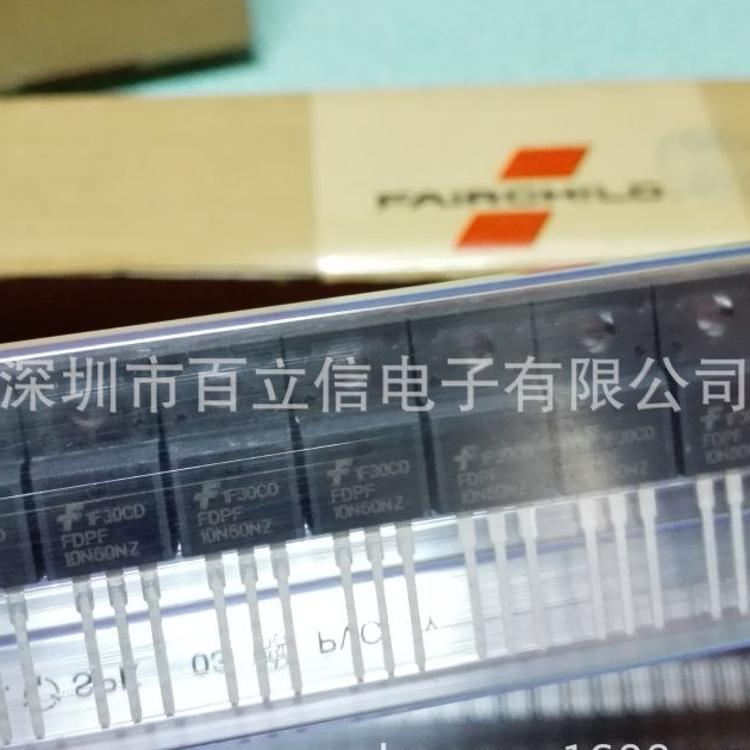 FFPF20UP20DN 超快恢复电力整流器 应用输出整流器 原装优势现货