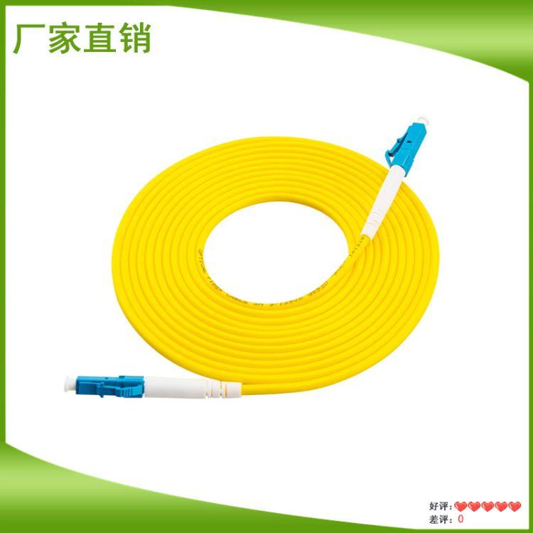 大厂快速定做SC/FC/LC/ST单模多模单芯双芯铠装室外光纤跳线尾纤