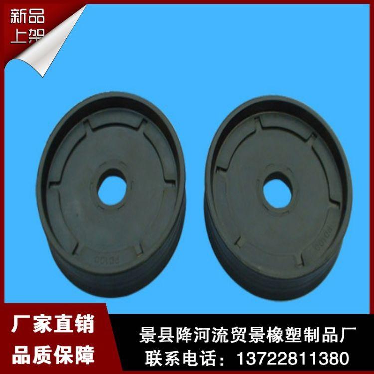 厂家专业生产定做 橡胶制品 量大从优 品质保证