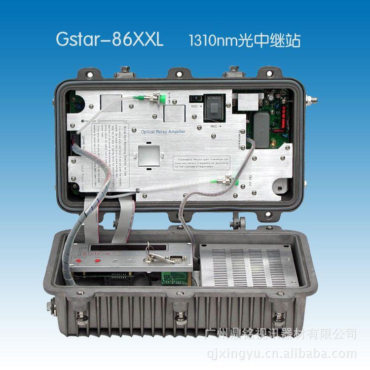 GSTAR-86XL光工作站 1310nm光中继站 有线电视器材   光工作站