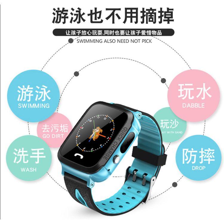 外贸批发V68儿童电话手表防水定位 男女学生智能手表电话一件代发