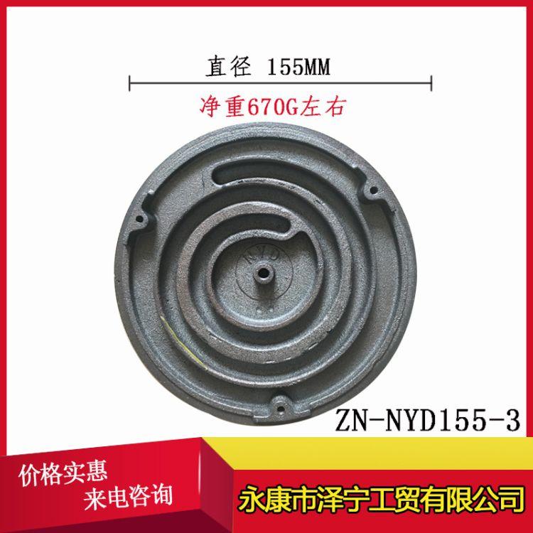 厂家直销 供应 高质量发热盘 ZN-NYD155-3发热盘 电热盘
