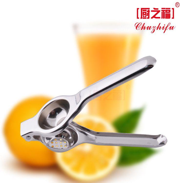 厨房工具304不锈钢加厚手动柠檬榨汁器 水果挤压汁器柠檬夹 批发