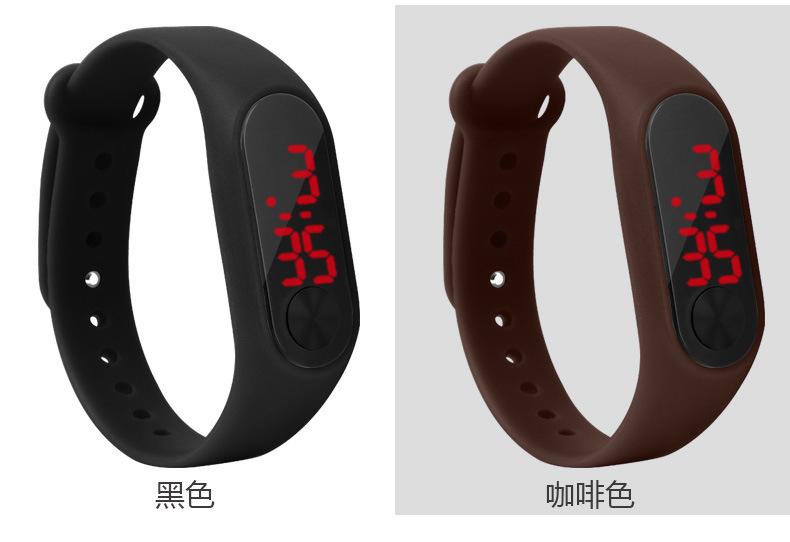 爆款学生电子表小米2代手环男女通用礼品手镯表腕表可定制LOGO