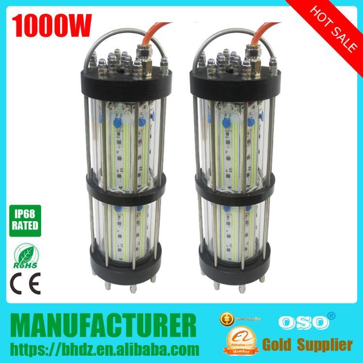 1000W水下集鱼灯