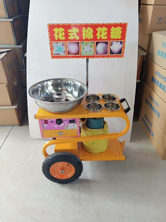 新款带散热孔花式棉花糖机 商用推车式 燃气电动花型棉花糖机器