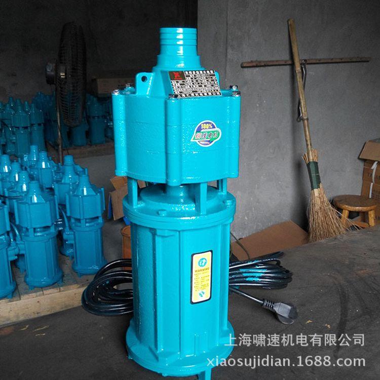 厂家直销 QD高扬程潜水泵 国标全铜线 多级潜水泵QD3-60/4-2.2