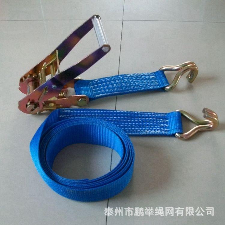 鹏举专业生产汽车拉紧器捆绑带紧固器棘轮式收紧器2寸*10m