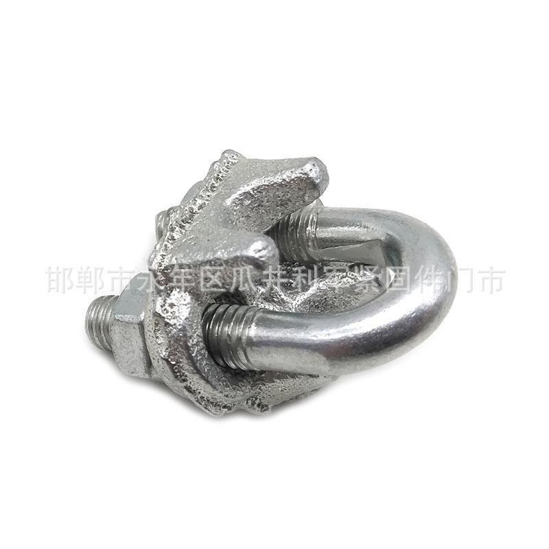 钢丝绳卡头3 5 6 夹头型夹 镀锌绳扣 钢丝绳卡扣 锁扣8扎头