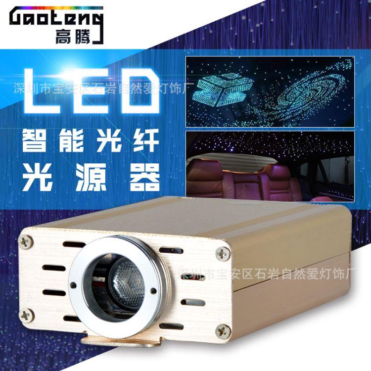 厂家直销七彩变色带遥控多模式切换LED16W光源发生器45W光源机