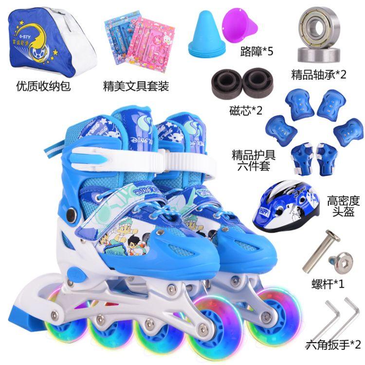 厂家批发男女儿童溜冰鞋全套装直排轮滑鞋闪旱冰鞋可调节一件代发