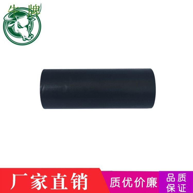 牛牌 工业产品胶带 绿色高温胶带电路板汽车喷漆电镀保护绿胶耐温 批发