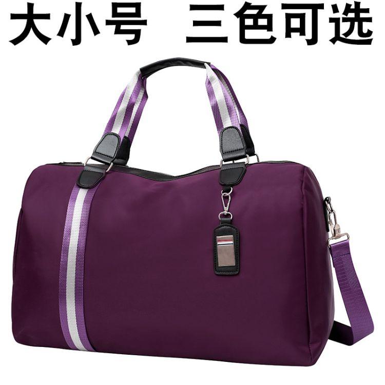 男士旅行包手提运动健身包折叠韩版行李袋户外男包防水定制博牌