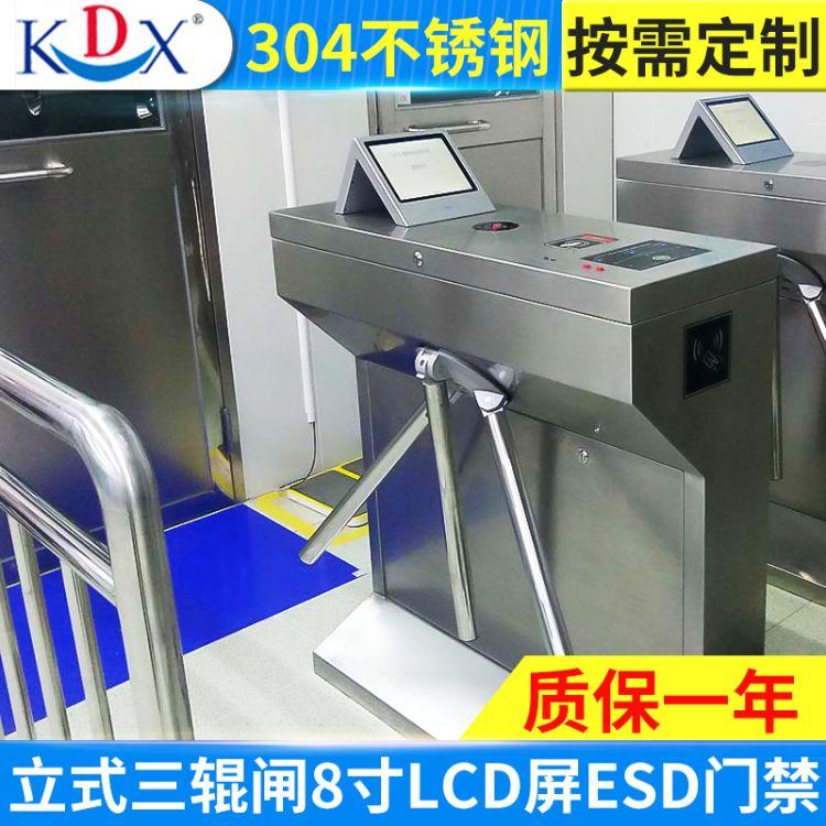 KDX 立式三辊闸 8寸LCD屏ESD门禁 景区票检人行通道闸 小区门禁系统