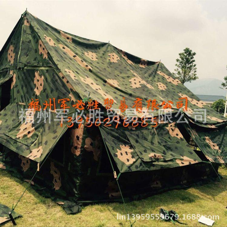 03班用帐篷野营野外实战帐篷 多人野营帐篷 迷彩大帐篷