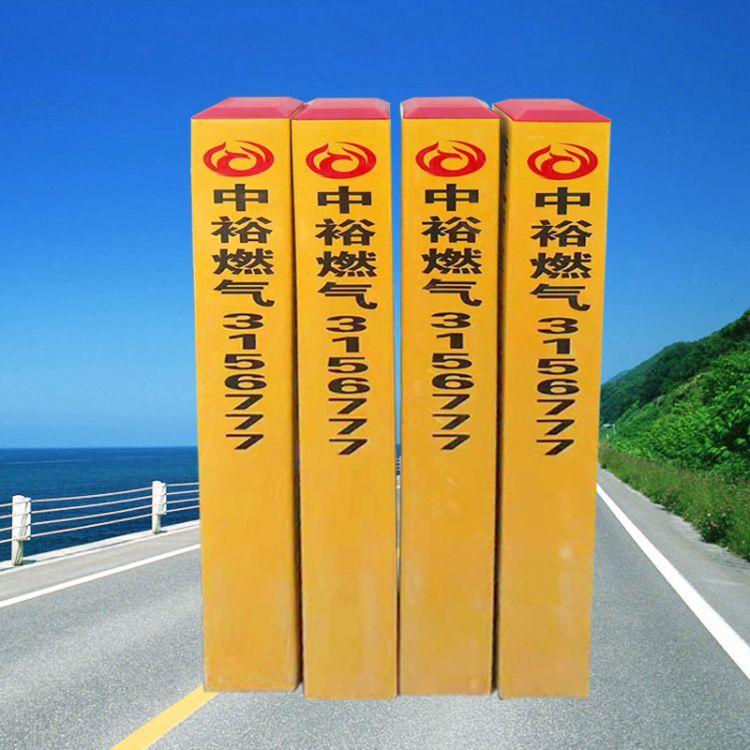 厂家直销 玻璃钢电力电缆石油燃气警示桩供水管道雕刻界桩标识桩