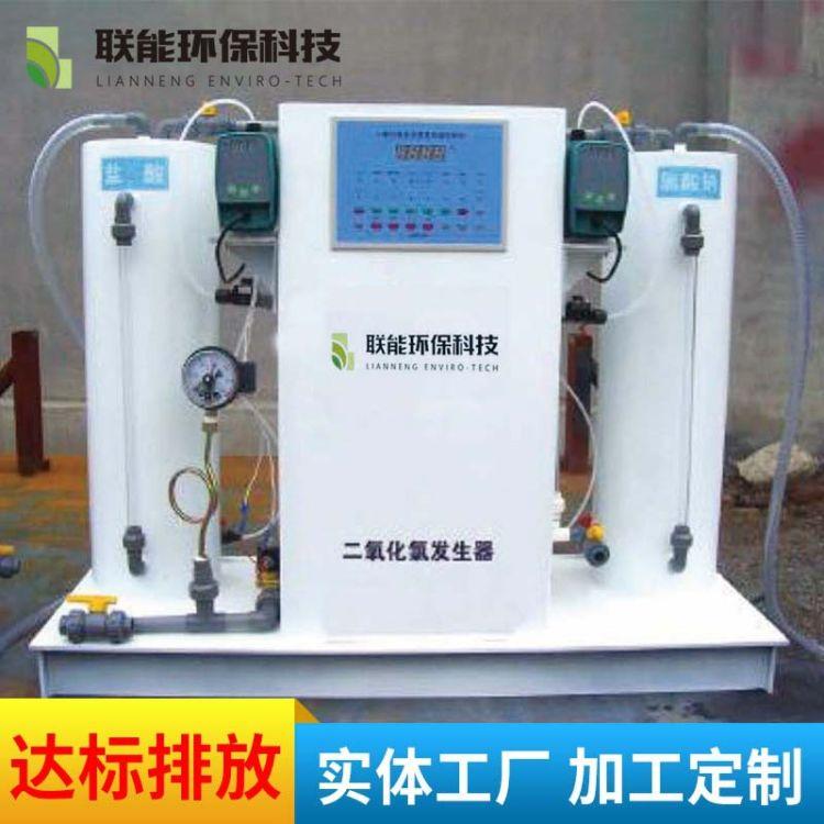 工业污水消毒处理成套二氧化氯发生器 高纯型二氧化氯发生器